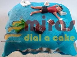 Enjoy a Lazy Day Designer Birthday Cake