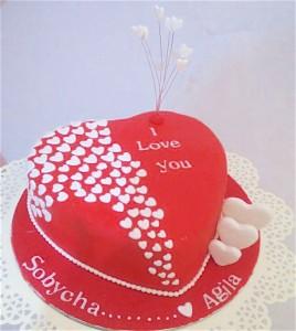 MIRAS Birthday Wedding Anniversary Cakes I Bangalore l Order Online