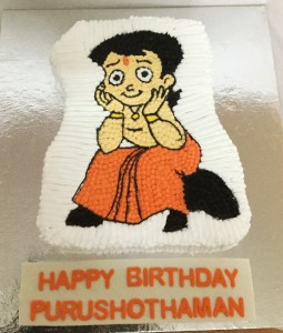 Chota Bheem Birthday Cream Cake